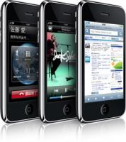 iphone3g_3