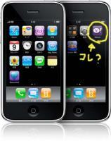 iphone3g_y