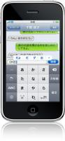 iphone3g_10key
