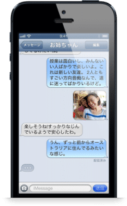 more_messages_image