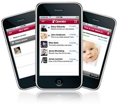 iPhoneでMMSがもうすぐ使えるようになるかも