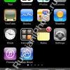 iPhone 2.2.1でプッシュ型通知サービス開始?