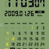 LCD Clock – 常時起動しておきたくなる時計&カレンダー
