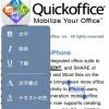 iPhoneでどこでもオフィス環境を実現するクラウドの活用術1 – Dropbox と QuickOffice
