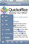 quickoffice_cms