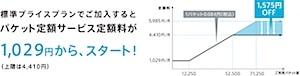 fig_news_01.gif
