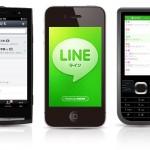 LINE – iPhoneやAndroidはもちろん、ケータイとも送受信できるMMS