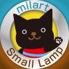 【リリース】ネコと触れあう癒しのアプリ「メチャくんのいつもいっしょ」