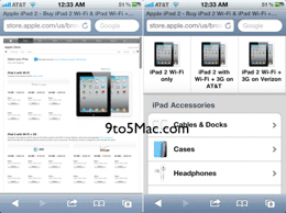 Apple Online Store Mobile edition