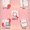 受験勉強や試験の勉強に最適!多機能暗記カードアプリをご紹介します!