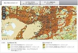 areamap.jpg
