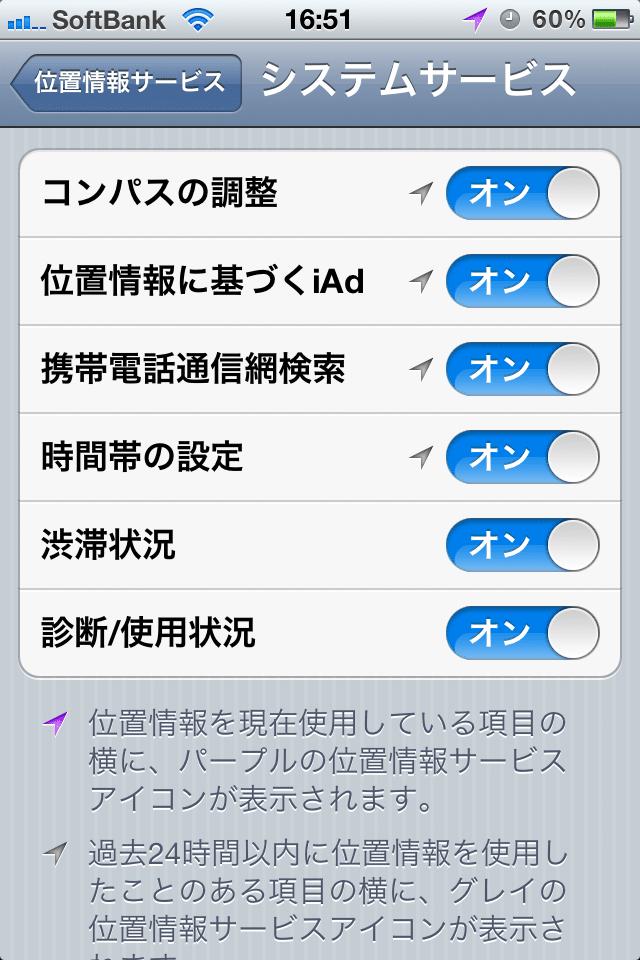 Battery 5