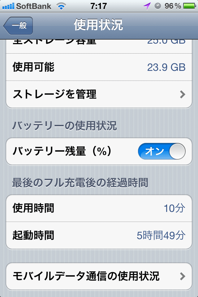Battery 6