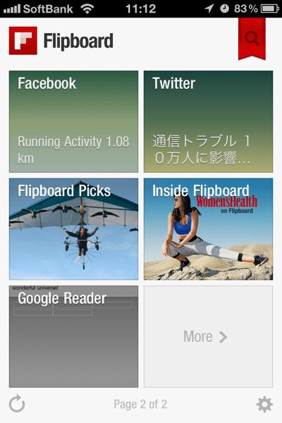 Flipboard 1