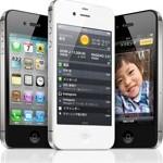iPhone 4S/iOS 5 のバッテリー問題(使わなくてもどんどん減ってしまう)の原因と完全解決方法