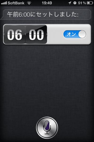 Siri 11