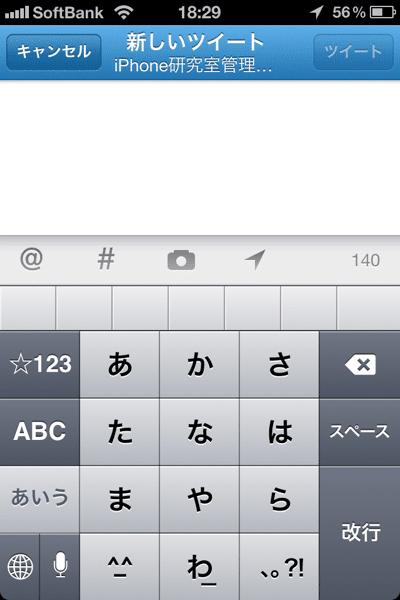 Siri 6