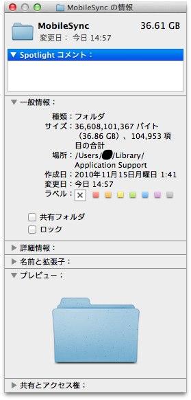 Backup remove 2