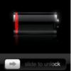 iPhone のバッテリーが保たないとかモッサリするときはリセットが効く