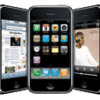 iPhone SDK beta 6に3Gに関する文字列がある