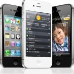 iPhoneを使い始めたら、緊急地震速報は真っ先にオンにしておこう