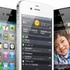 iPhone 4S の第一印象は「快適を極めたiPhone」