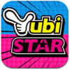 指を使ってドキドキスキンシップ♪ ツイスターゲームをiPhone/iPadで楽しもう!「YubiStar (ユビスター)」