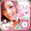 Rioが起こしてくれる目覚まし時計!写真は本人の自分撮りなど、ファン必見のアプリ「Rioアラーム」