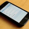 3G iPhone はWiMaxにも対応?