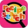 【iPad】レシピ検索アプリ「レシピサーチ」がブックマークメモ&検索でさらに便利に!