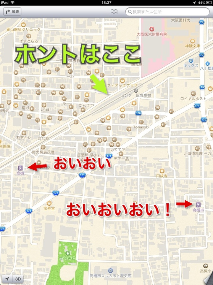 20121127-185216.jpg