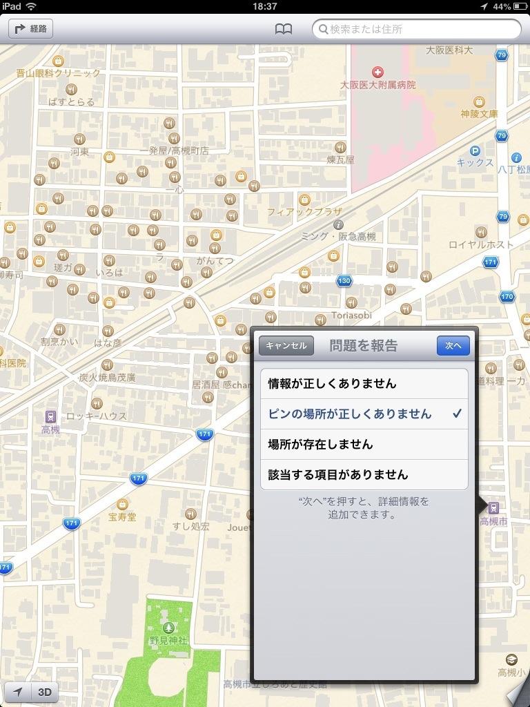 20121127-185840.jpg