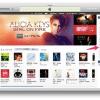 iTunes Match がもうすぐ日本で始まる? iTunes にリンクが登場!
