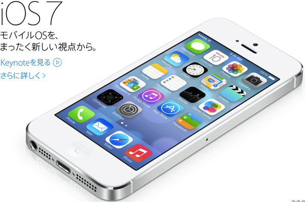 IOS7 iPhone5White