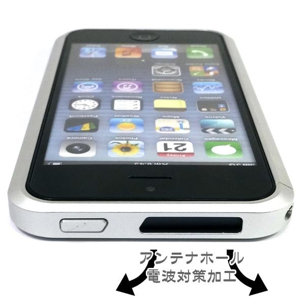 電波障害対策 iPhone