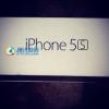 「iPhone 5S」の128GBモデルのパッケージの写真が流出か?! – 気になる、記になる…