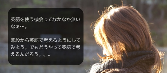 英語を使う機会ってなかなか無いな。