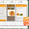 あなたによる「あなたのための」評価が出来る、無料の食べ歩き管理アプリ「食べメモ」をリリース