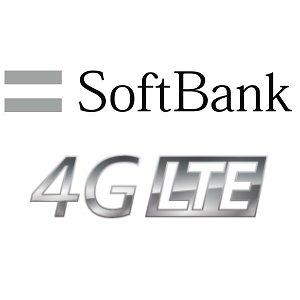 SoftBankの通信速度制限がいよいよ時代遅れになったな