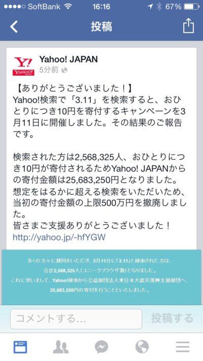 20140312-161911.jpg