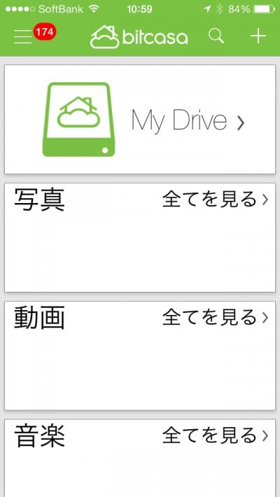 Bitcasa iPhone版でファイルアップロードが止まったら