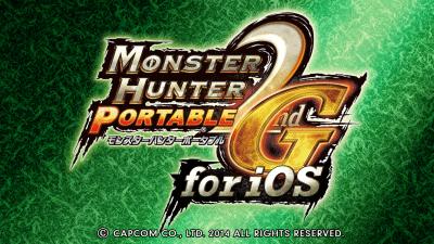 monster-hunter-title