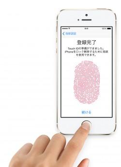 指紋認証システムTouch IDは、2014年以降に発売される全iOSデバイスに搭載?