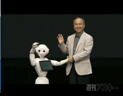SoftBankが感情を理解する人型ロボット「pepper」を2015年2月に19.8万円で一般販売