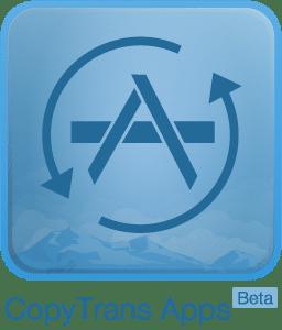 CopyTrans Apps でアプリ単位でデータをバックアップ。ゲームやトーク履歴も移動できる。
