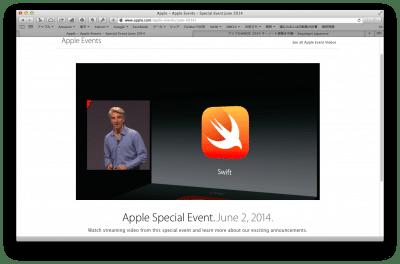 Appleが新しい開発言語「Swift」を発表