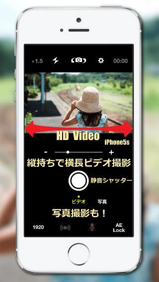 HiCamPromo01_i5j_s