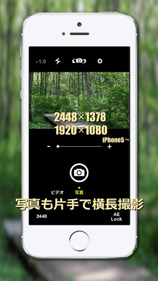 HiCamPromo03_i5j_s