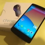 Y! mobile で Google Nexus 5 (Android端末) を買いました