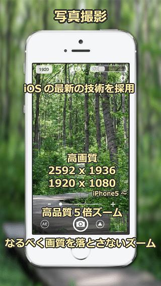 StageCamera2_03_5j